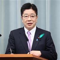 「首相の改憲姿勢、変わらず」 米誌記事めぐり加藤官房長官説明