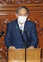 菅首相、訪米を衆院に報告 首脳会談「率直に意見交換」