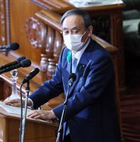 菅首相、2030年温室効果ガス削減目標「気候変動サミットを節目に判断」