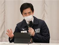 大阪府 緊急事態宣言の要請を正式決定 吉村知事「休業要請必要」