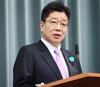 習近平氏の対米批判 官房長官「米と連携し中国と対話」