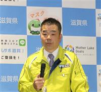 コロナ患者受け入れ、看護師派遣 大阪への自治体間支援の輪広がる