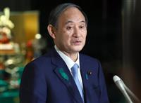 気候変動サミット 日本は近く新目標表明 脱炭素進め投資呼び込み