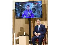 「月面でハンバーガーを」 宇宙飛行士の野口さん、首相と交信