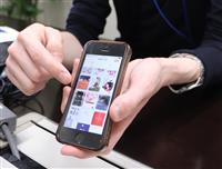 ユーザー同士すれ違えば「お薦め本」を交換する斬新アプリ