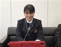 「オーガスタ」制覇の17歳梶谷が会見 「世界で活躍したい」