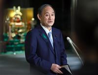 緊急事態宣言発令、首相「速やかに判断」 五輪への影響は「ない」
