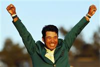 【ポトマック通信】差別の中、新たな歴史 松山選手勝利の価値