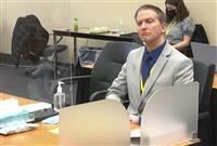 米黒人男性死亡事件、州地裁の審理終了 陪審員12人の判断待ち