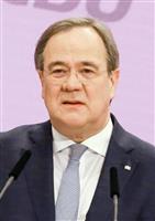 ドイツ中道右派陣営 統一首相候補 CDU党首が優位に