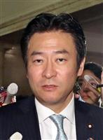 贈賄側訪問「ないと思う」 IR汚職 秋元被告の元秘書証言
