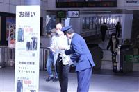 湯河原の殺人放火から6年 神奈川県警が情報求めチラシ配布