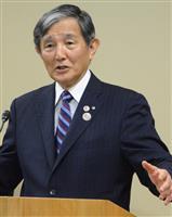 外出自粛要請、和歌山全域に拡大 感染拡大で知事「異常事態」