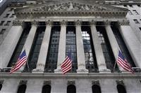 NY株続落、256ドル安 世界経済の回復遅れ懸念
