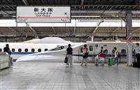 JR西、6月から社員出向 旅客減少で
