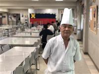 【学食訪問】慶應義塾大「山食」 コロナ禍も支援得て伝統つなぐ