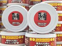 防災缶詰、コロナ下の家飲みアイテムに、高知
