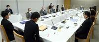 皇位継承有識者会議 出席した専門家の主な見解