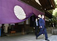 安倍前首相が靖国神社を参拝 菅首相は真榊奉納