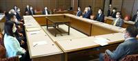 参院憲法審、与党が28日の開催を提案