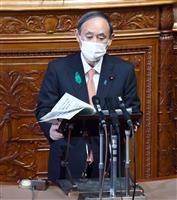菅首相、中台めぐり「両岸関係の推移を注視」