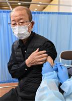 新型コロナワクチン 予約殺到で電話回線増 LINE活用再検討