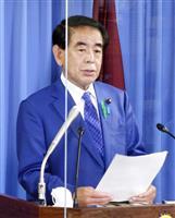 自民・下村政調会長、学術会議を批判「現状維持、改革消極的」