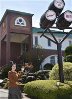 【酒の蔵探訪】シャトー勝沼(山梨県甲州市) 高級品の技術で「家飲み」ワイン