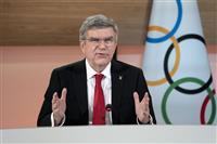 バッハIOC会長「スポーツの価値を無視」 サッカーの新リーグ非難