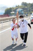 瀬戸内の離島巡り聖火は松山へ 市内走らず点火式典