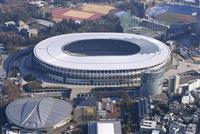 東京五輪パラの観客上限、6月最終決定も コロナ拡大で