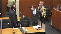 黒人男性ジョージ・フロイドさん事件で元警官に有罪評決 最大で禁錮40年