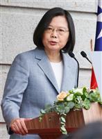 蔡総統 日米声明「評価」 台湾海峡の重要性確認で