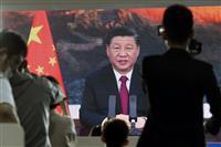 中国の習国家主席 米主催の気候変動サミットに出席 「パリ協定の推進を期待」