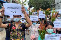 ミャンマー国軍 「民主派政府」を非合法化 排除の構え