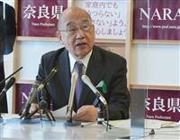 奈良で33床追加、蔓防適用に知事慎重
