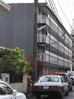 名古屋で女性刺した疑い、逃走の男を逮捕