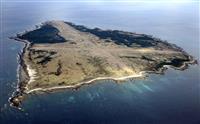 馬毛島、漁業者の敗訴確定 最高裁、登記抹消認めず