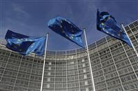 EU、グリーン投資基準を策定 環境問題で主導権狙う
