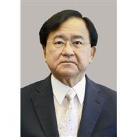 東電会長に小林喜光氏