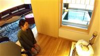 高級旅館ふふ、京都に26日オープン 室内でヒノキ天然温泉