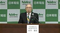 日本電産・永守会長がCEO退く 日産出身・関社長に権限委譲