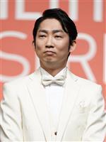 お笑いコンビ、ノンスタ 石田さんもコロナ感染