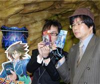 【話の肖像画】ブシロード会長、新日本プロレスオーナー・木谷高明(60)(10)つかみ取…