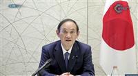 首相、気候変動サミット「日米で途上国支援」表明