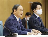 小泉環境相「ジャパン・イズ・バック」 首相の温室効果ガス46%削減表明に
