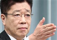 加藤官房長官、2030年削減目標「首相が判断」 気候サミット控え