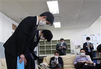 仙台市太白区役所で個人情報流出、何者かが持ち出しか