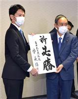 静岡・兵庫知事選めぐり混乱の自民 次期衆院選への悪影響警戒
