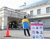 東京五輪で導入「バブル」方式でも無縁ではない感染トラブル
